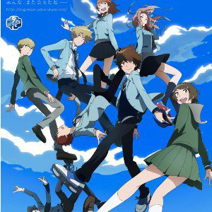 0 Digimon Adventure tri