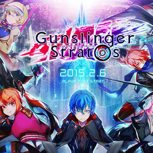 0 Gunslinger Stratos The Animation