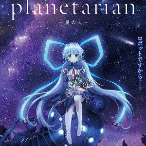 0 Planetarian