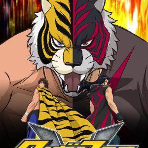 0 Tiger Mask W