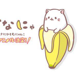 0 bananya