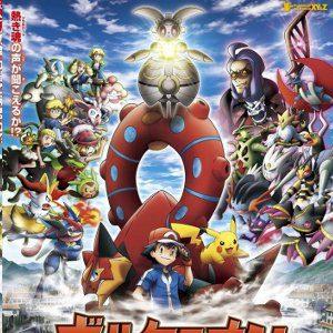 0 pokemon movie