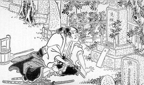 - Sasawo Danyémon si uccide di fronte alle tombe degli antenati -