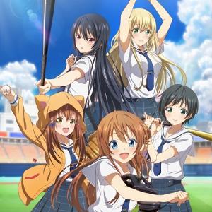 0Hachigatsu-no-Cinderella-Nine.png