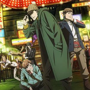 0Kabukichou-Sherlock.png