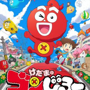 0Kedama-no-Gonjirou.png