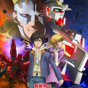 0Kidou Senshi Gundam Unicorn re