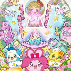0Kira-Kira-Happy-Hirake.png