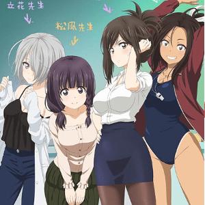 0Nande-Koko-ni-Sensei-ga.png