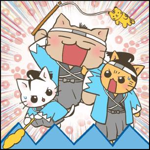 0Neko-Neko-Nihonshi-3.png