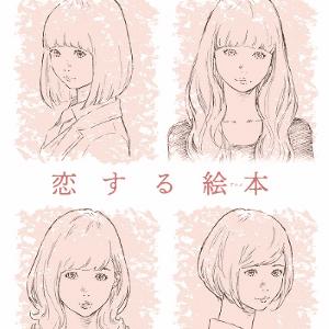 0Sono-Toki-Kanojo-wa.png