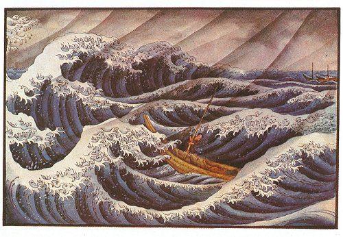 Makino Heinei trascinato via nella tempesta