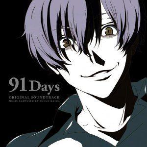91days-ost