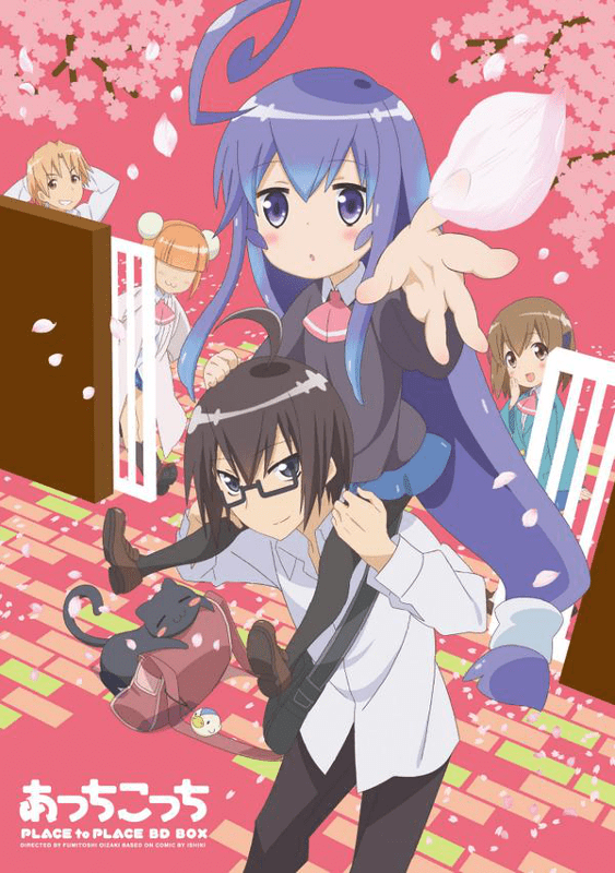 acchi kocchi anime site