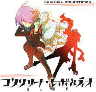 concrete-revolutio-ost