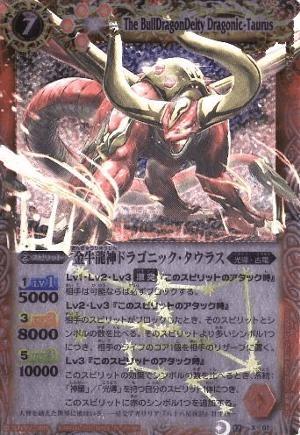 Anime battle spirits brave di akira nishimori il bazar for Disegni del mazzo sul basamento degli scioperi