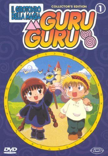 Guru_guru_anime