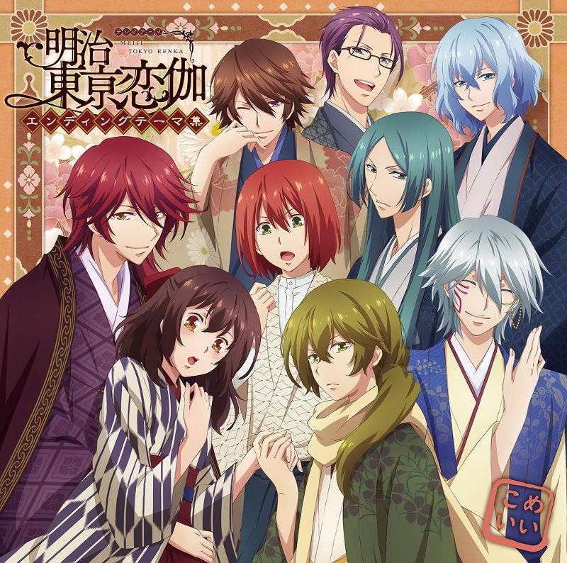Anime Meiji Tokyo Renka Di Akitaro Daichi