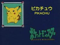 Pokemon-Intermezzo-1-B
