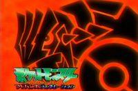 Pokemon-Intermezzo-3-A