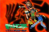 Pokemon-Intermezzo-3-B