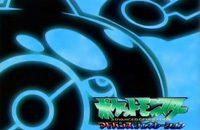 Pokemon-Intermezzo-3-C