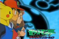 Pokemon-Intermezzo-3-D