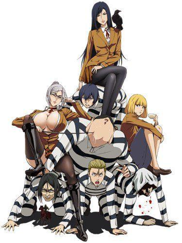 Anime prison school kangoku gakuen di tsutomu mizushima il bazar di mari - Spiare donne in bagno ...