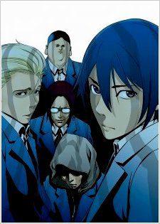 Manga prison school kangoku gakuen di akira hiramoto il bazar di mari - Spiare donne in bagno ...