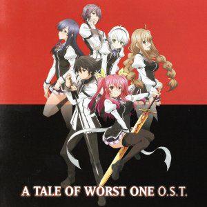 Rakudai Kishi no Cavalry OST