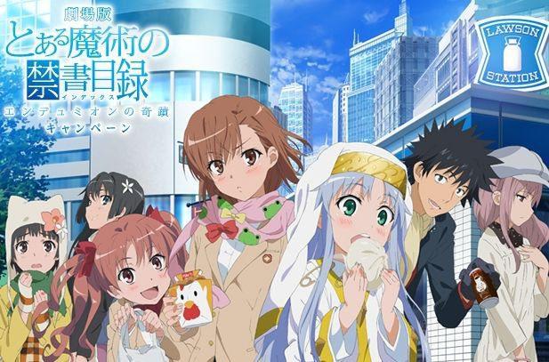 Anime Toaru Majutsu No Index A Certain Magical Index