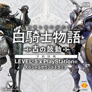 White Knight Chronicles PlayStation Special OST