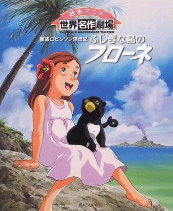 anime - FLO, LA PICCOLA ROBINSON (L\'isola della piccola Flo - Kazoku ...
