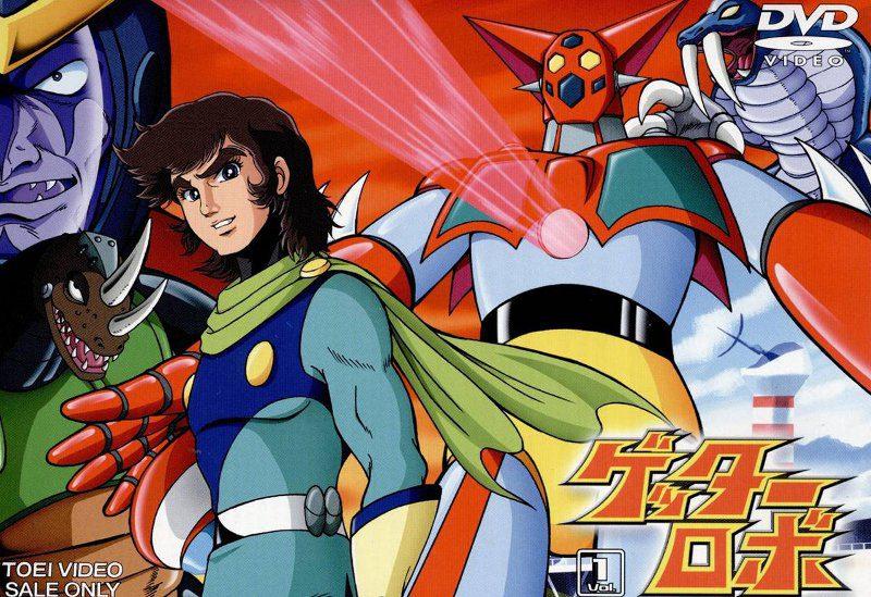 Anime getter robo getta robot space di