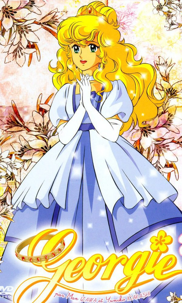 Anime georgie lady di shigetsugu yoshida il