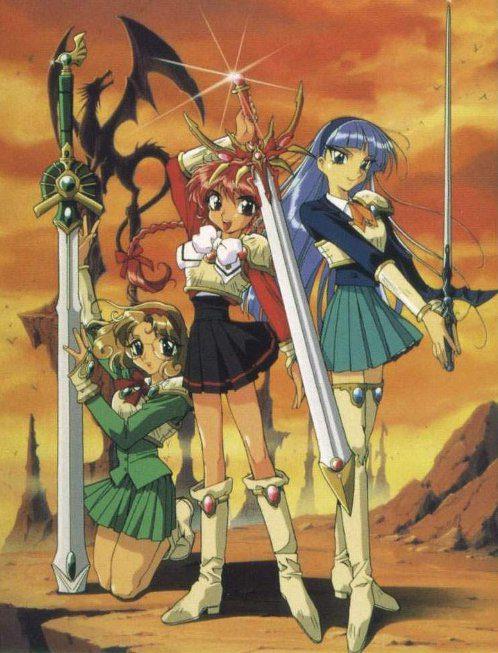 Anime magic knight rayearth una porta socchiusa ai - Una porta socchiusa ai confini del sole streaming ...