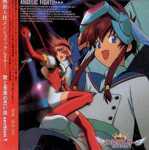 angelic layer ost1