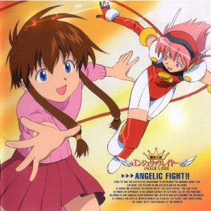 angelic layer ost2