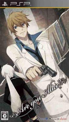 are yuoi alice visual novel