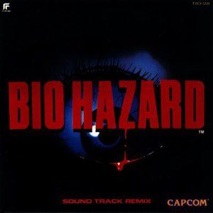 biohazard01