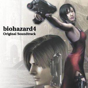 biohazard04