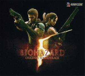 biohazard05