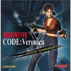 biohazard_codeveronica