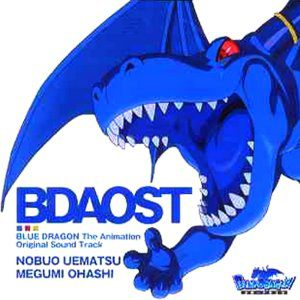bluedragon ost1