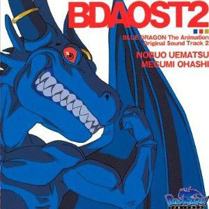 bluedragon ost2
