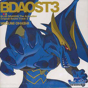 bluedragon ost3jpg