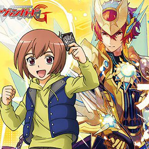 cardfight-vanguard-g-next.jpg