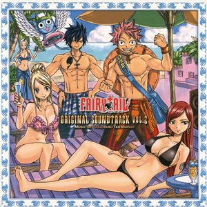 fairy tail ost2
