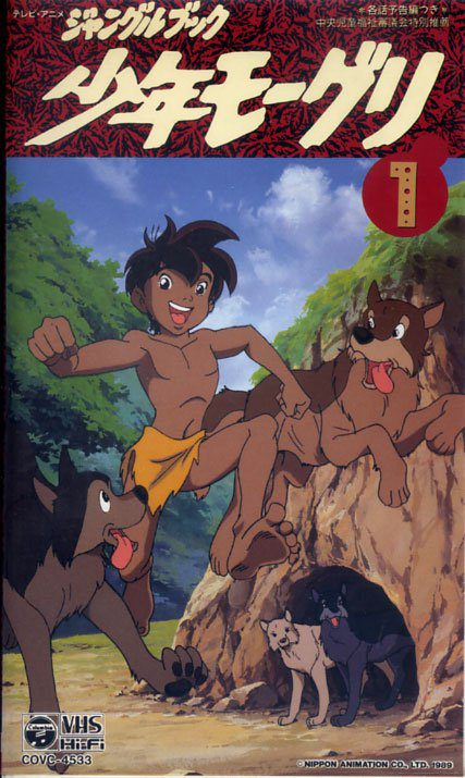 Anime il libro della giungla jungle book shounen mowgli