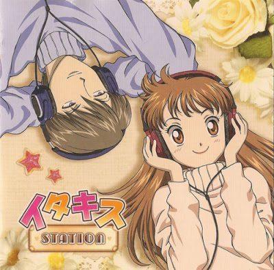 itazura-na-kiss-original-soundtrack-eunited